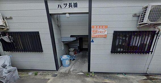 マンション(建物全部)-大阪市西成区長橋1丁目 その他