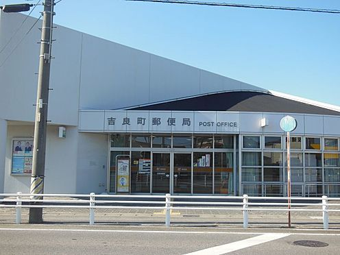 新築一戸建て-西尾市吉良町木田祐言 吉良町郵便局 約280m