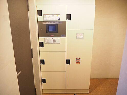 中古マンション-八王子市松木 郵便物の再配達の手間が省ける宅配ボックスは予想以上に便利です。