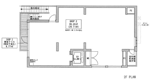 店舗事務所(建物全部)-立川市柴崎町3丁目 2F 平面図