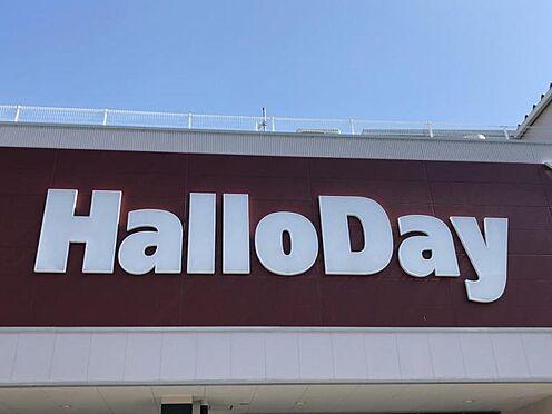 アパート-福岡市東区水谷1丁目 HalloDay(ハローデイ) 松崎店?366m