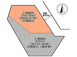 東海道・山陽本線 摂津富田駅 バス14分 大和下車 徒歩8分