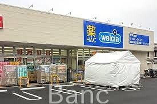 中古マンション-横浜市港北区新吉田東2丁目 ハックドラッグ横浜新吉田東店 徒歩10分。 730m