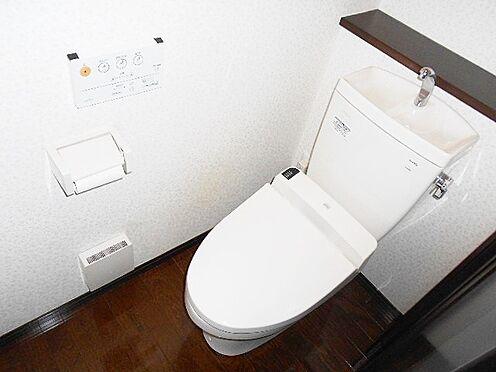 中古一戸建て-武蔵村山市神明2丁目 トイレ