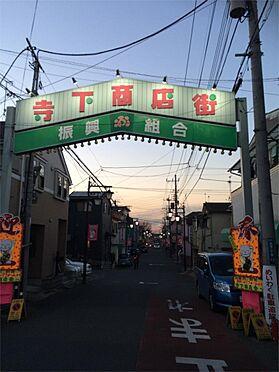 土地-富士見市大字南畑新田 寺下商店街(2513m)