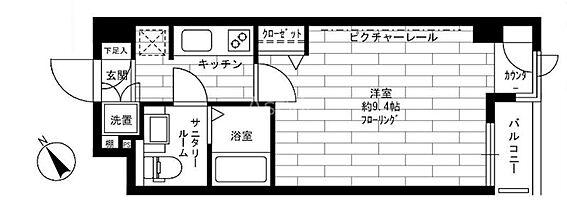 区分マンション-世田谷区用賀2丁目 間取り
