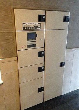マンション(建物一部)-京都市東山区毘沙門町 宅配BOX完備
