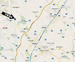 東北本線 西那須野駅 徒歩148分