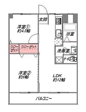 マンション(建物一部)-大阪市此花区高見1丁目 家具やレースカーテンなどの設置家具付