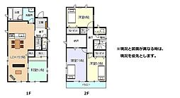 長崎本線 佐賀駅 バス18分 袋入口下車 徒歩1分