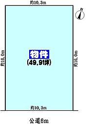 中央本線 高蔵寺駅 バス16分 志段味西小学校下車 徒歩3分
