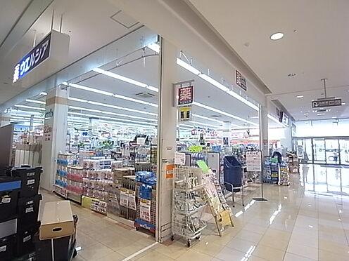 マンション(建物全部)-大東市朋来1丁目 ドラッグストアウエルシア東大阪東鴻池店まで872m