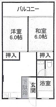 区分マンション-宮崎市大工3丁目 間取り