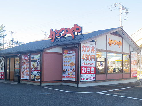 区分マンション-千葉市美浜区稲毛海岸4丁目 かつや稲毛海岸店(502m)