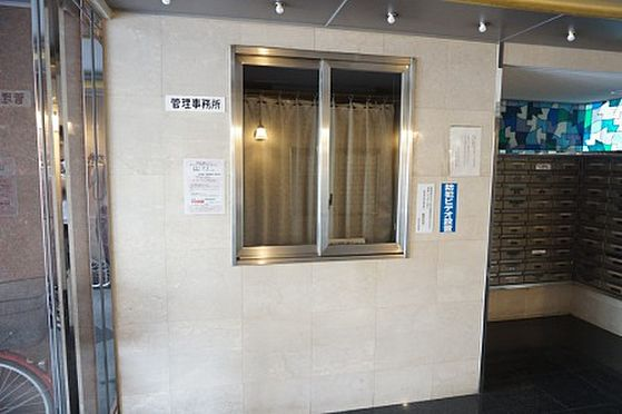 中古マンション-岡山市北区中山下2丁目 管理人室