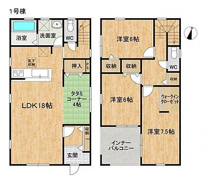 新築一戸建て-豊田市高美町6丁目 リビングの隣にはお子様の遊び場に最適な畳コーナー。