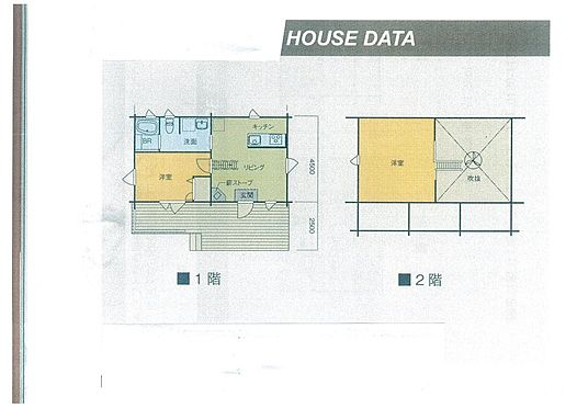 土地-郡上市高鷲町大鷲 参考プラン「現状:建物は有りません」建築条件なし