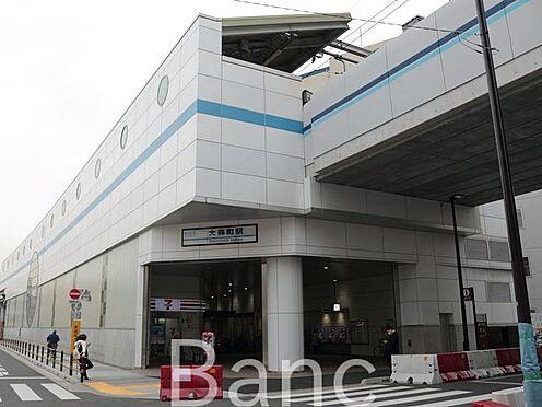 中古マンション-大田区大森西2丁目 大森町駅(京急 本線) 徒歩9分。 700m