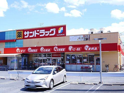 中古マンション-桜井市大字谷 サンドラッグ桜井南店 徒歩 約6分(約450m)