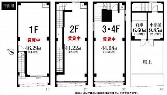 ビル(建物全部)-板橋区赤塚2丁目 間取り
