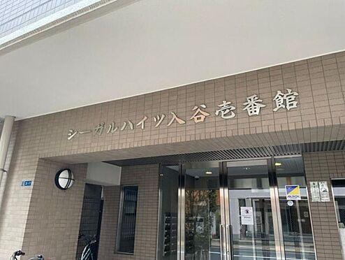 中古マンション-台東区入谷1丁目 エントランス