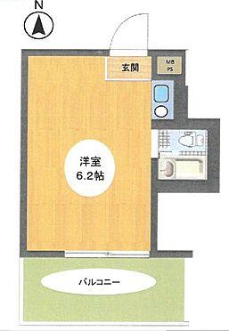 マンション(建物一部)-京都市下京区瀬戸屋町 南向きバルコニー