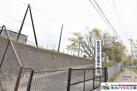 新築一戸建て-多賀城市大代5丁目 多賀城東中学校 約1600m