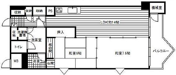 マンション(建物一部)-神戸市北区有馬町 2LDK・角部屋