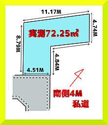 京成押上線 四ツ木駅 徒歩13分