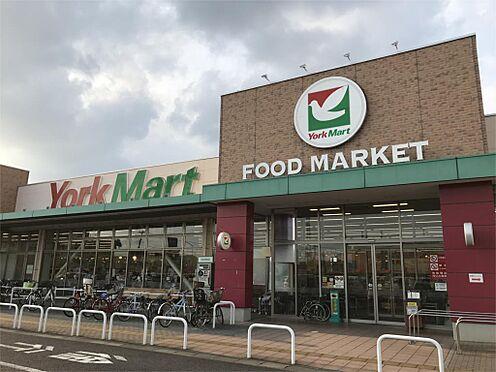 中古マンション-草加市瀬崎2丁目 ヨークマート 草加店(1550m)