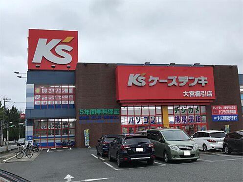 新築一戸建て-さいたま市西区大字佐知川 ケーズデンキ 大宮櫛引店(3770m)