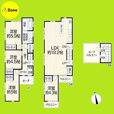 中古一戸建て-江戸川区春江町2丁目 資料請求、ご内見ご希望の際はご連絡下さい。