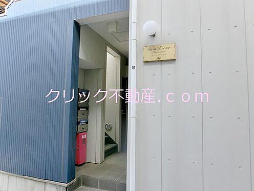 アパート-所沢市御幸町 内装