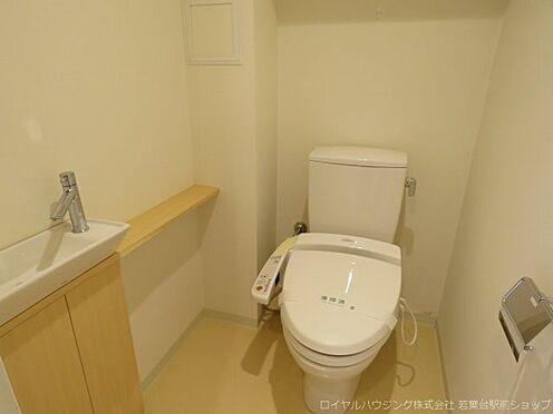 中古マンション-多摩市落合2丁目 トイレ