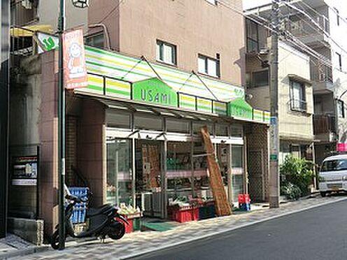 マンション(建物一部)-渋谷区神山町 宇佐見食品