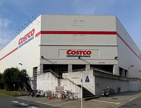 区分マンション-八王子市南大沢2丁目 COSTCO WHOLESALE(コストコホールセール) 多摩境倉庫店(1327m)
