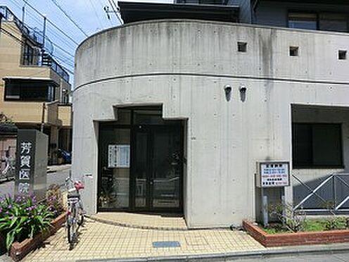 マンション(建物一部)-大田区大森本町1丁目 周辺環境:芳賀医院