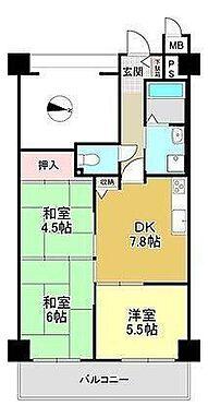 マンション(建物一部)-神戸市北区泉台1丁目 眺望が良好な部屋