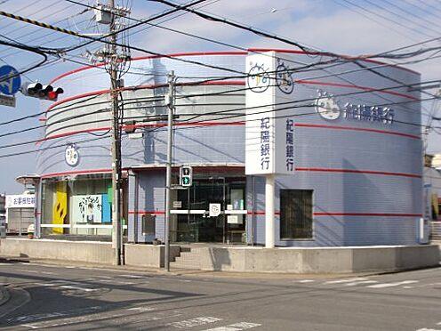 アパート-和歌山市紀三井寺 銀行(株)紀陽銀行 紀三井寺支店内原出張所まで533m