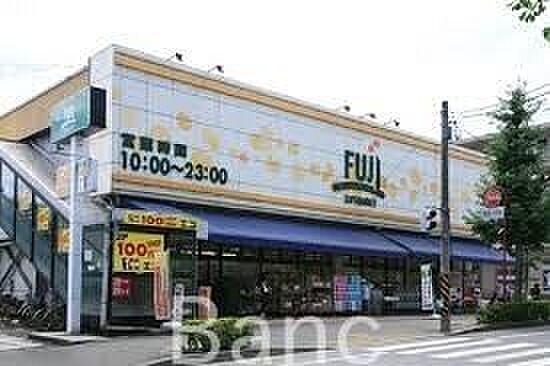 中古マンション-横浜市青葉区美しが丘1丁目 Fuji南平台店 徒歩31分。 2450m
