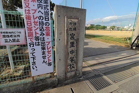 アパート-沖縄市宮里3丁目 宮里中学校 徒歩 約17分(約1300m)