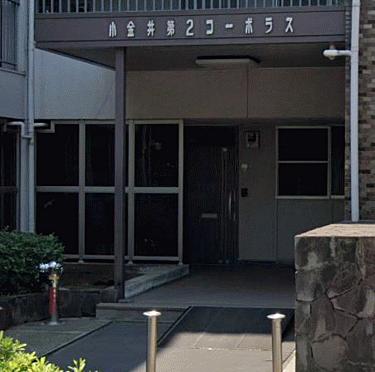 中古マンション-小金井市緑町5丁目 その他