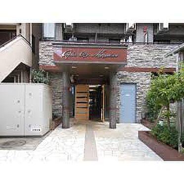 マンション(建物一部)-文京区大塚3丁目 居間