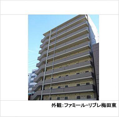 マンション(建物一部)-大阪市北区浮田2丁目 外観