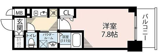 マンション(建物一部)-大阪市港区田中2丁目 外観