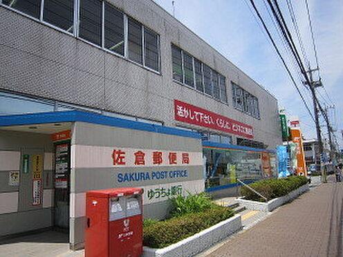 アパート-佐倉市海隣寺町 佐倉郵便局まで269m