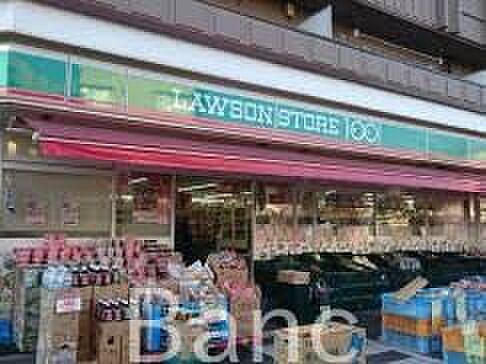中古一戸建て-葛飾区西水元6丁目 ローソンストア100西水元店 徒歩4分。 320m