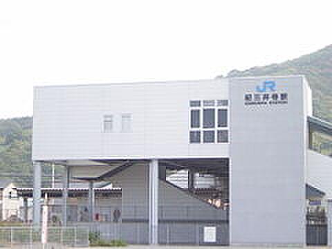 ビル(建物全部)-和歌山市紀三井寺 【駅】紀三井寺駅まで323m