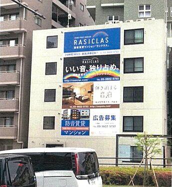 マンション(建物全部)-渋谷区本町3丁目 外壁コンクリート打放・袖看板40年一括賃貸借契約済