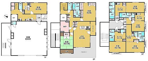店舗・事務所・その他-戸田市喜沢2丁目 3階は賃貸として♪2階は自宅としても利用可能♪